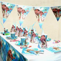 12 Styles Summer Party Decors Set Moana Theme Birthday Decor