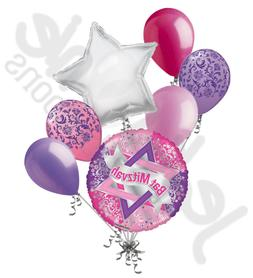 7pc Bat Mitzvah Pink & Lavender Damask Balloon Bouquet Party