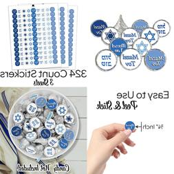 bar mitzvah mazel tov candy stickers blue
