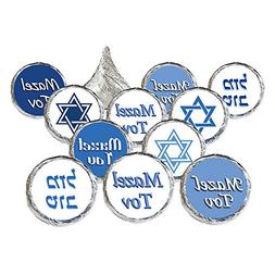 Bar Mitzvah Mazel Tov Candy Stickers - Blue