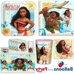 Disney Moana Movie Child's Birthday Party Tableware Decorati