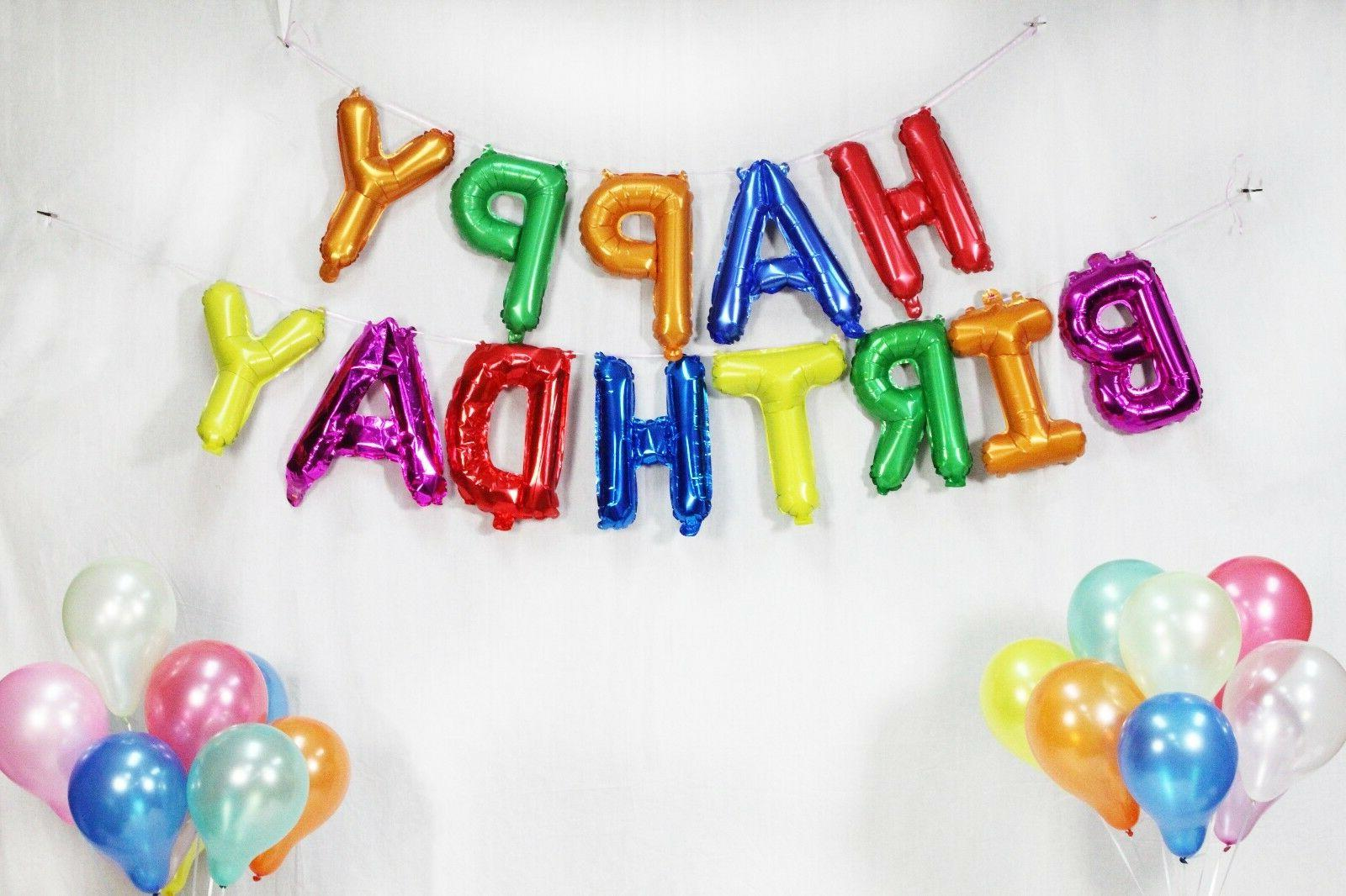 """13pc HAPPY BIRTHDAY Balloon Banner Letters Party Decoration 16"""""""