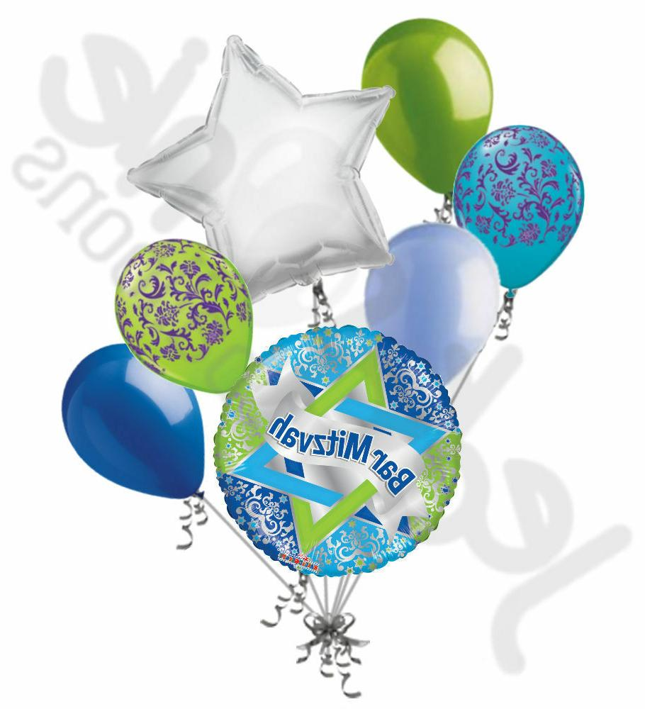 7 pc bar mitzvah blue and green