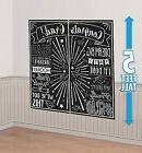 GRADUATION party Scene Setter Black & White wall decoration