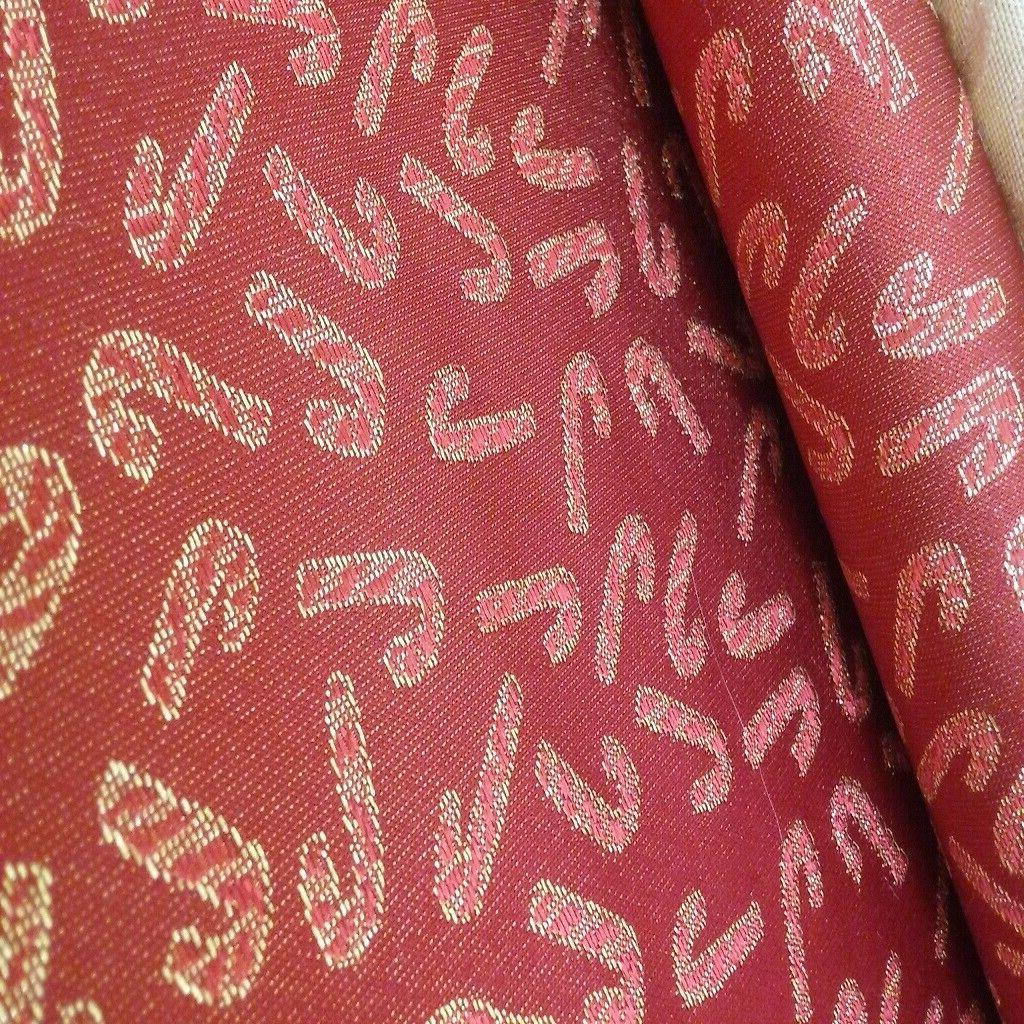 HOLIDAY CANDY JACQUARD FESTIVE