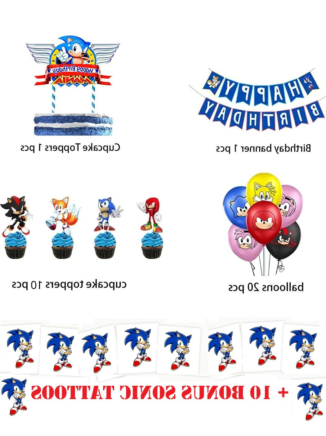 Sonic the Party Decorations USA SELLER! Inc