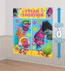 TROLLS Scene Setter HAPPY BIRTHDAY party wall decor Poppy  B