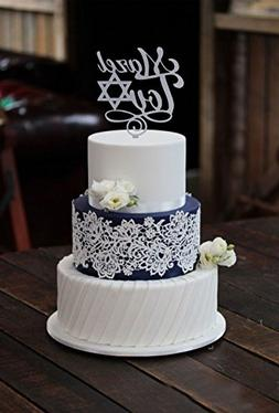 Mazel Tov Cake Topper, Jewish Wedding, Birthday, Bat Mitzva