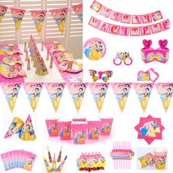 Princess Theme Kids Birthday Party Supplies Favor Tableware